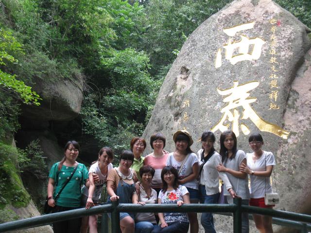 木札岭旅游