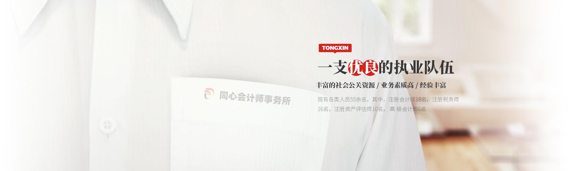 万博手机官网登录_万博官网手机版本_万博manbetx官网手机版下载